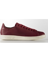 Adidas sapatilha stan smith nuude w